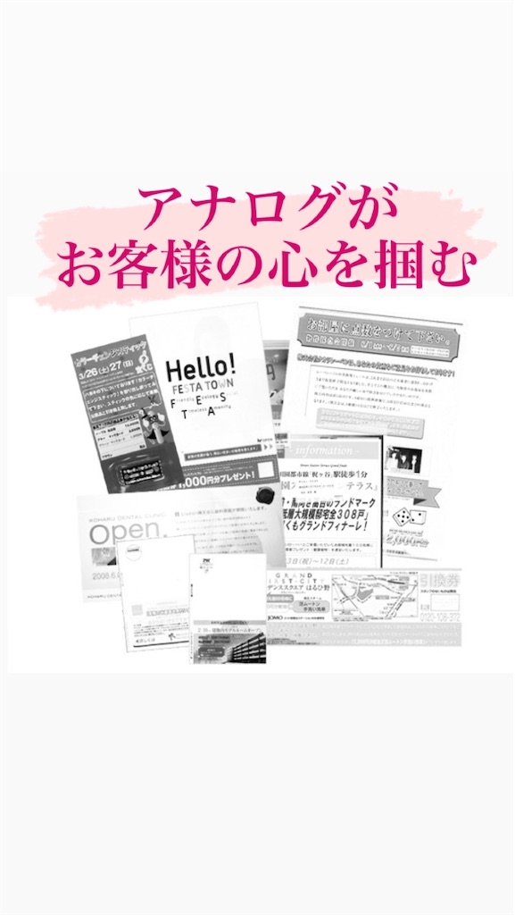 f:id:naoki3244:20201031072709j:image