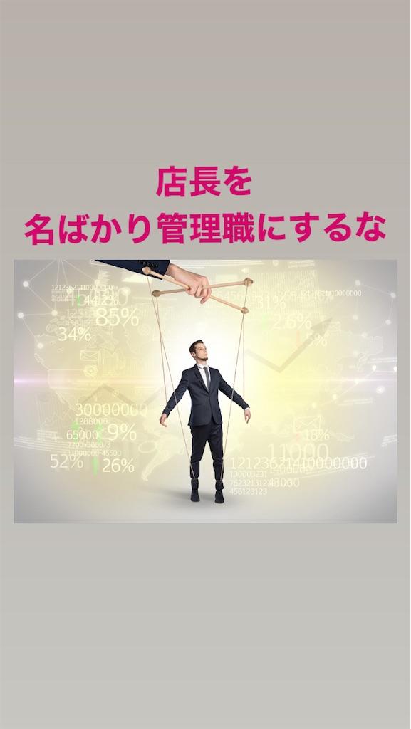 f:id:naoki3244:20201103152639j:image