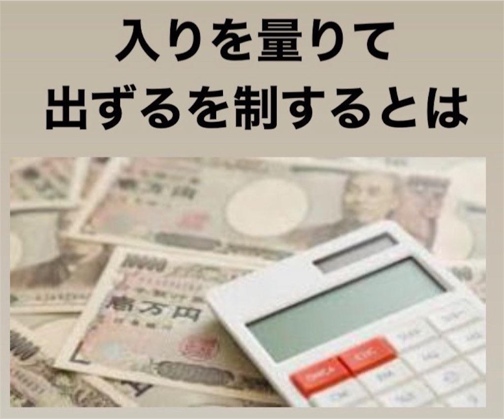 f:id:naoki3244:20201106070810j:image