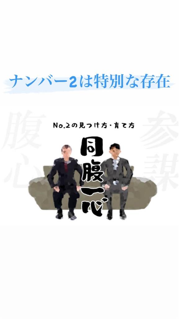 f:id:naoki3244:20201107072146j:image