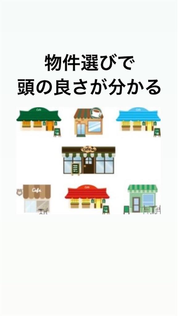 f:id:naoki3244:20201108152733j:image