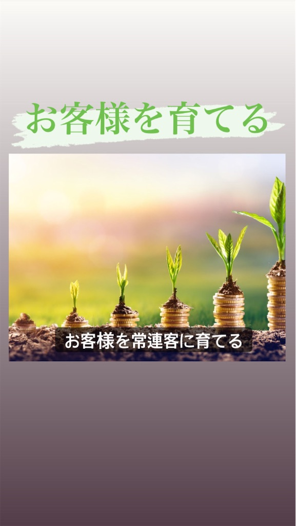 f:id:naoki3244:20201109154728j:image