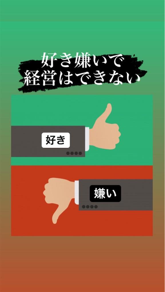 f:id:naoki3244:20201110070613j:image
