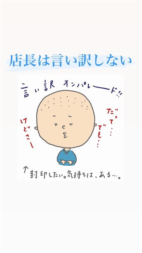 f:id:naoki3244:20201111152440j:image