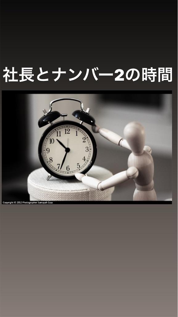 f:id:naoki3244:20201113070029j:image
