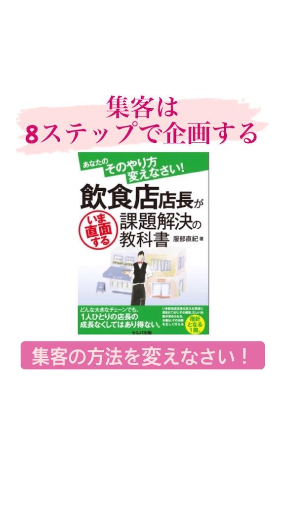 f:id:naoki3244:20201113152521j:image