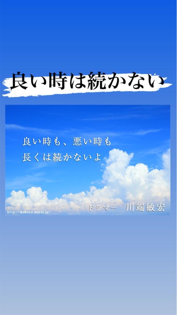 f:id:naoki3244:20201114073517j:image
