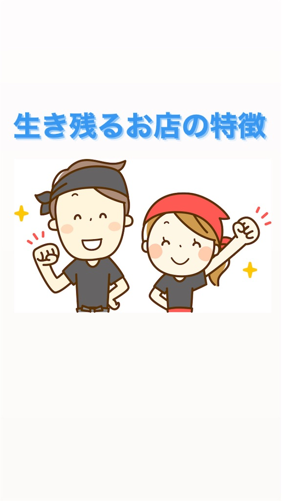 f:id:naoki3244:20201114152905j:image