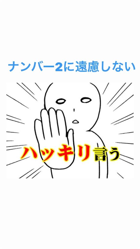 f:id:naoki3244:20201115070346j:image