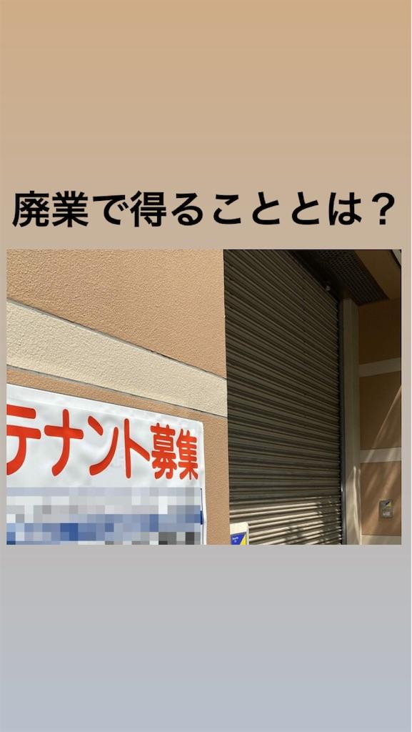 f:id:naoki3244:20201118152712j:image