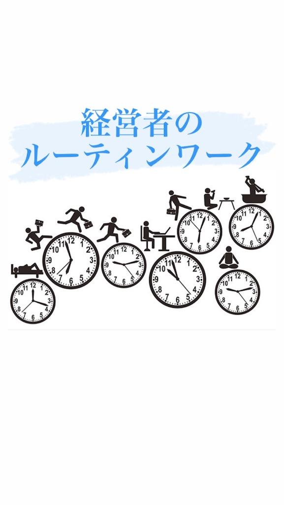 f:id:naoki3244:20201120073608j:image