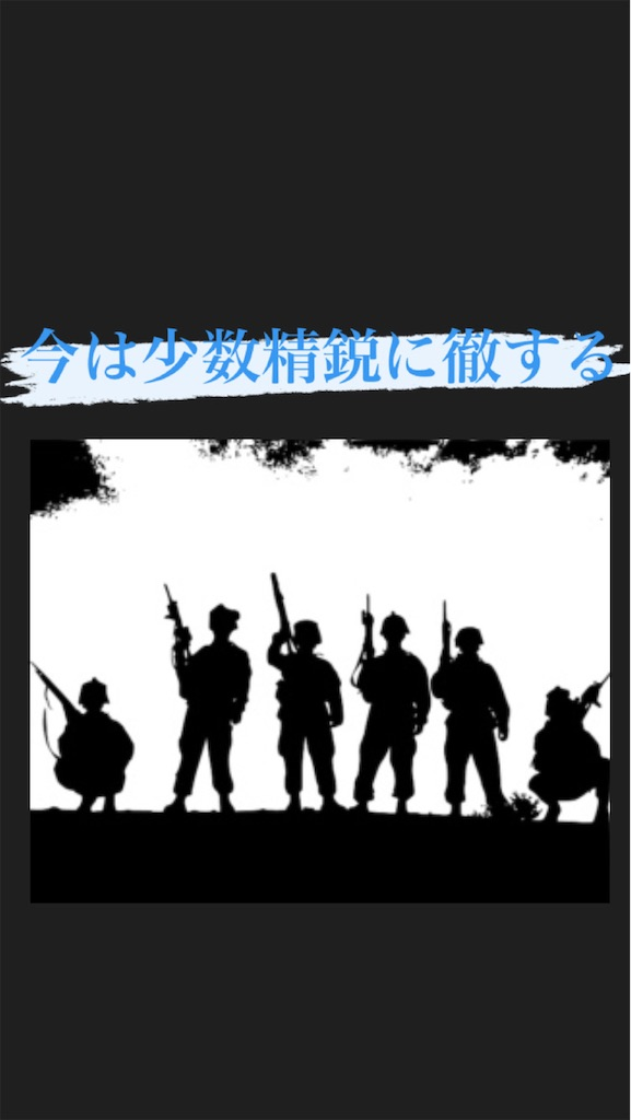 f:id:naoki3244:20201121073512j:image