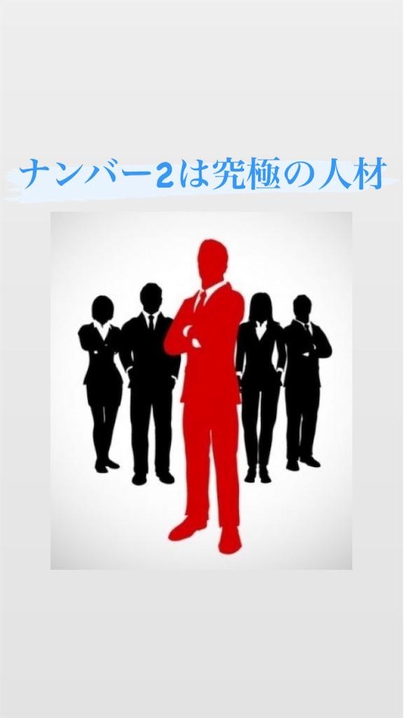 f:id:naoki3244:20201122072432j:image