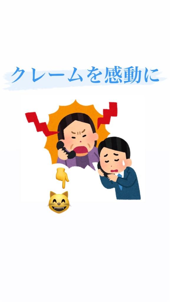 f:id:naoki3244:20201124152615j:image