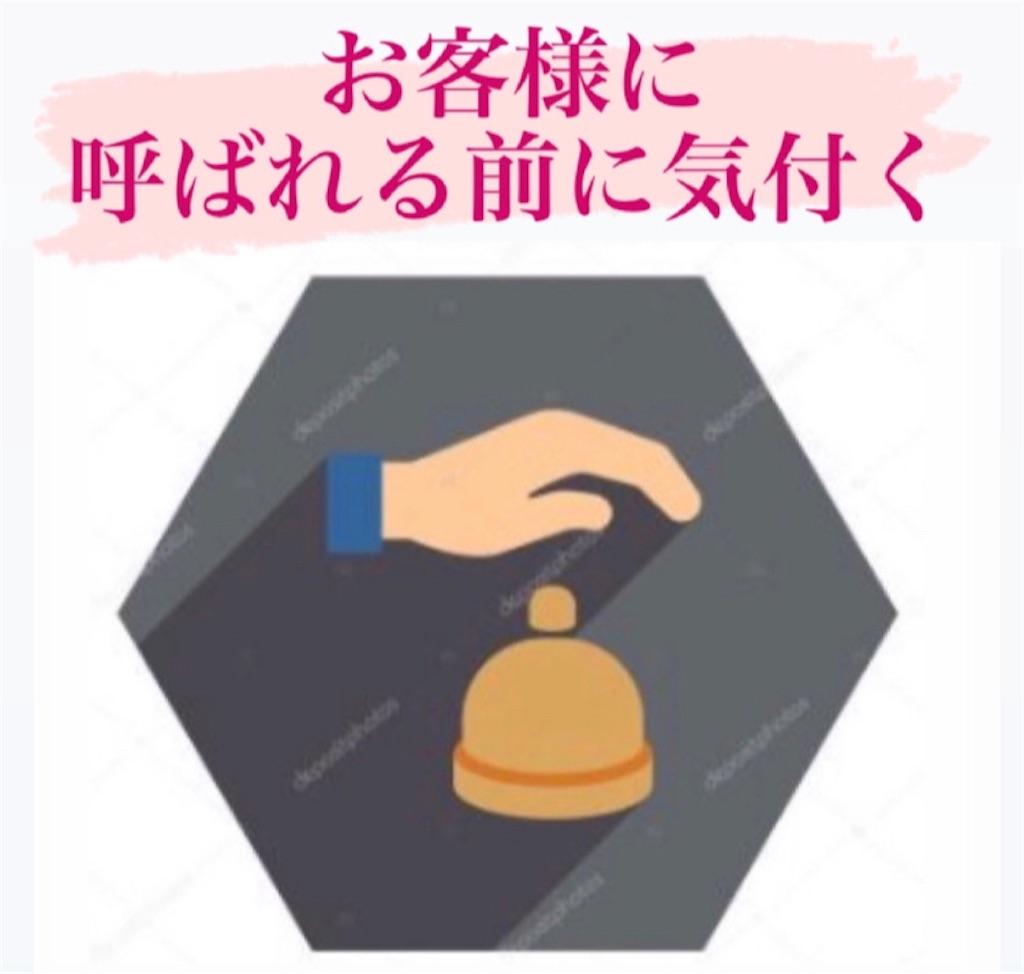 f:id:naoki3244:20201126152537j:image