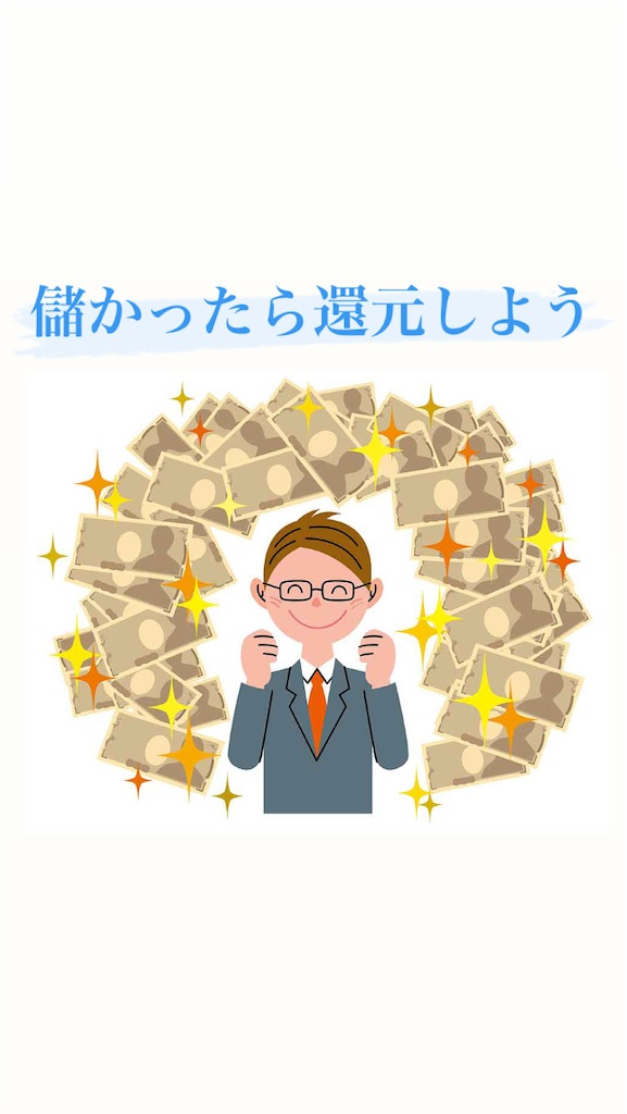 f:id:naoki3244:20201127070417j:image