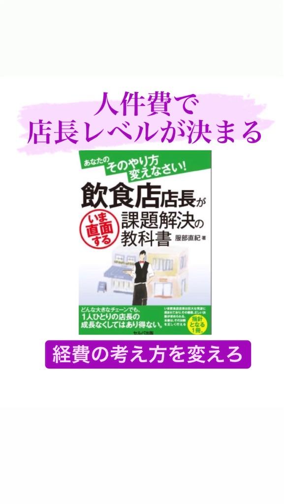 f:id:naoki3244:20201128152750j:image