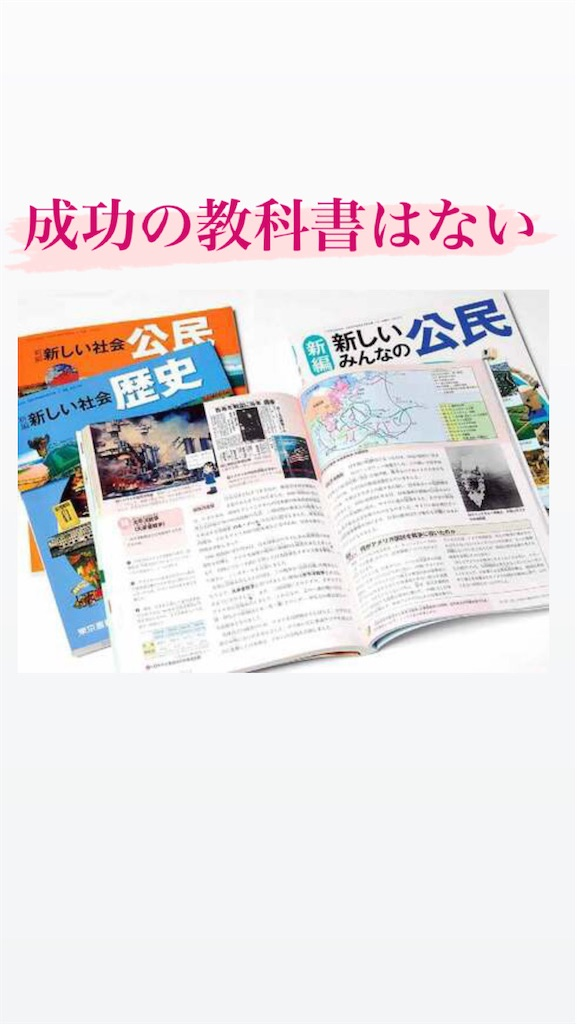 f:id:naoki3244:20201129070235j:image