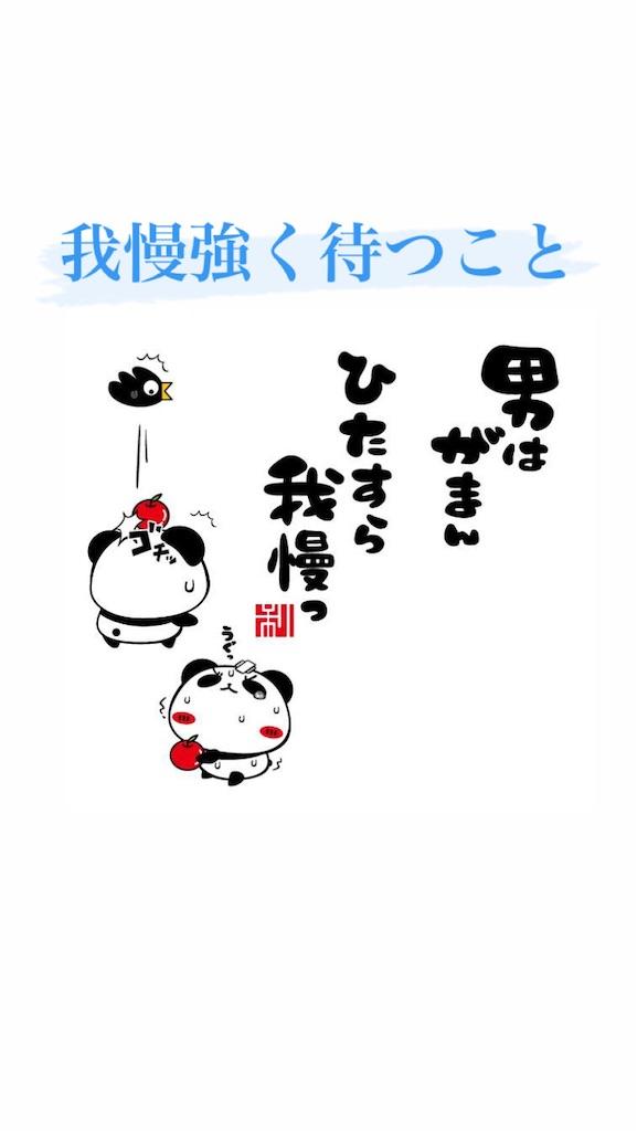 f:id:naoki3244:20201201070550j:image