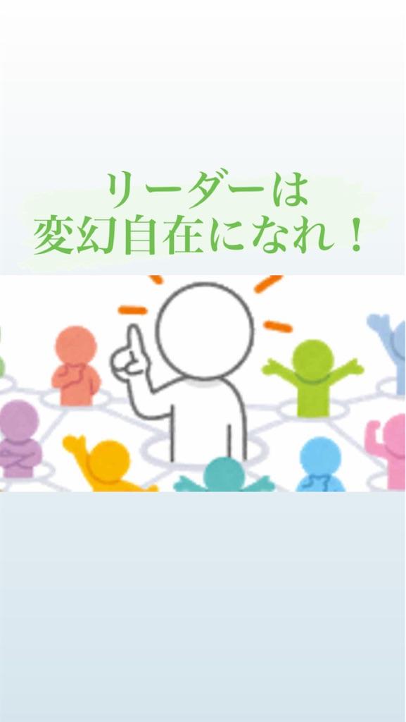 f:id:naoki3244:20201202071416j:image