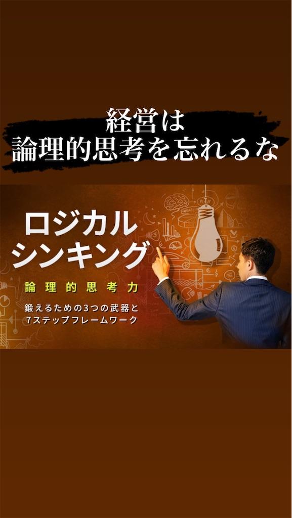 f:id:naoki3244:20201203075151j:image