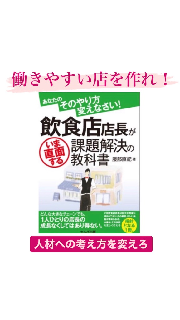 f:id:naoki3244:20201204185055j:image