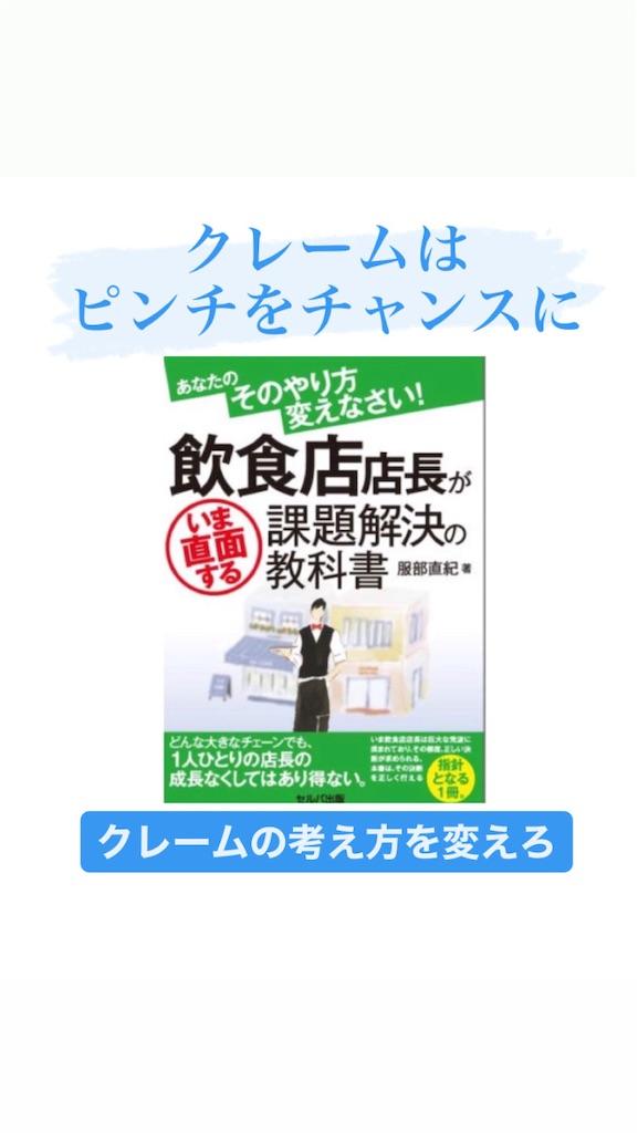 f:id:naoki3244:20201210152623j:image