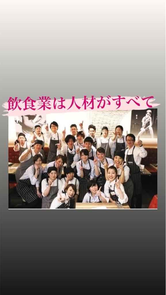f:id:naoki3244:20201212075041j:image