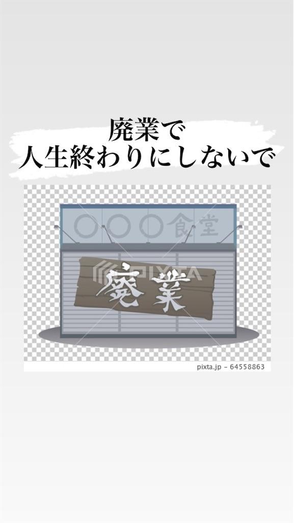 f:id:naoki3244:20201213152609j:image