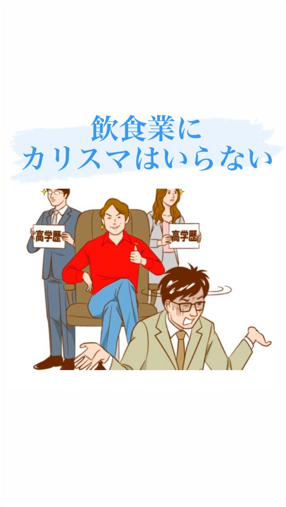 f:id:naoki3244:20201214080206j:image