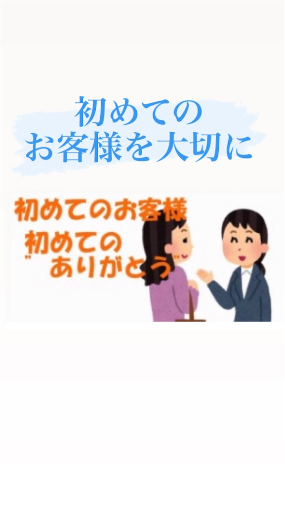 f:id:naoki3244:20201214153109j:image