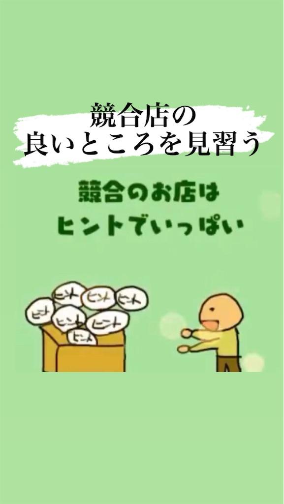 f:id:naoki3244:20201215152501j:image