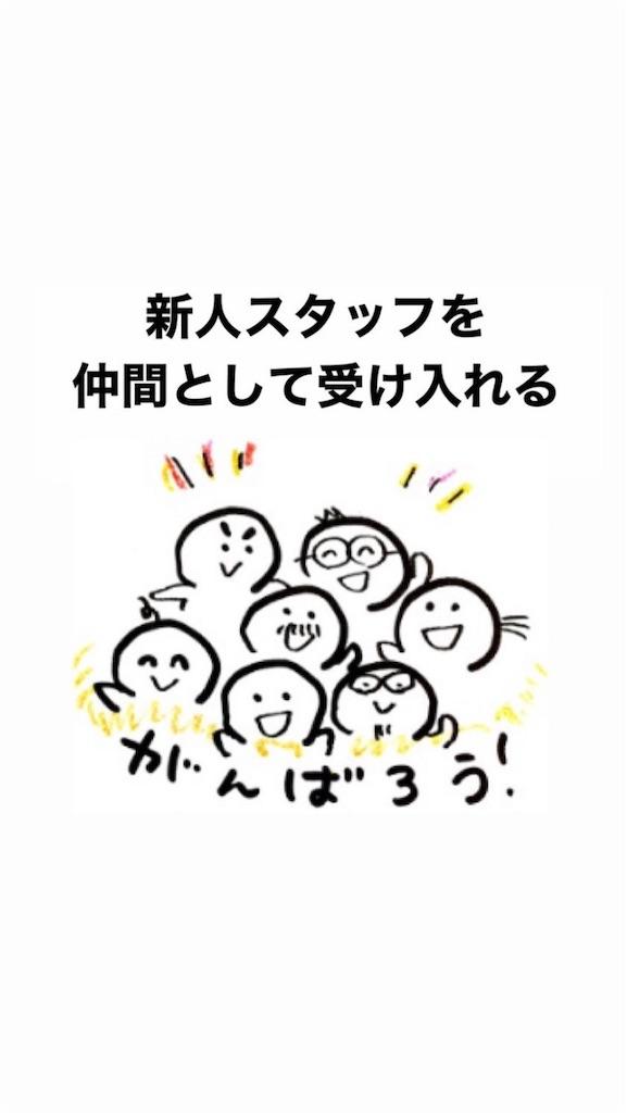 f:id:naoki3244:20201218152454j:image