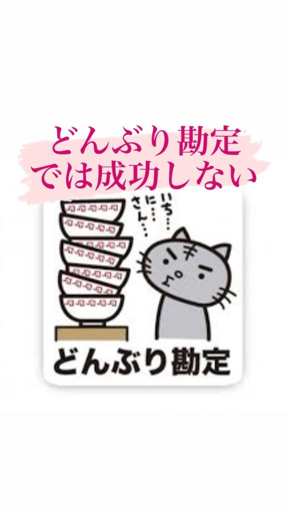 f:id:naoki3244:20201221075044j:image