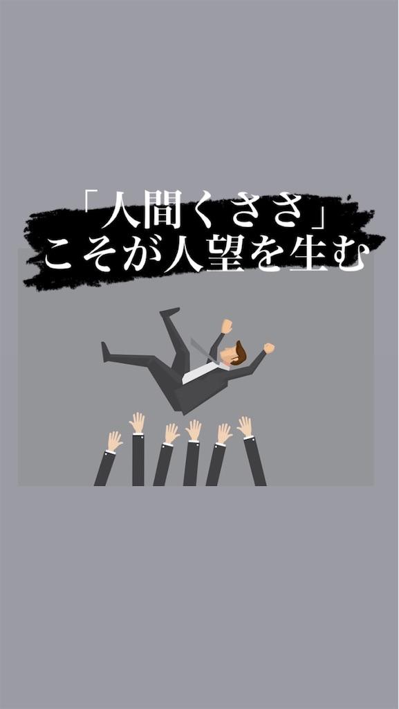 f:id:naoki3244:20201223071410j:image