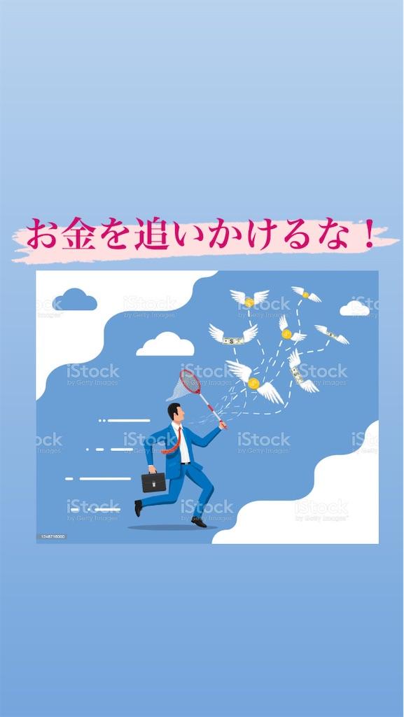 f:id:naoki3244:20201224071501j:image