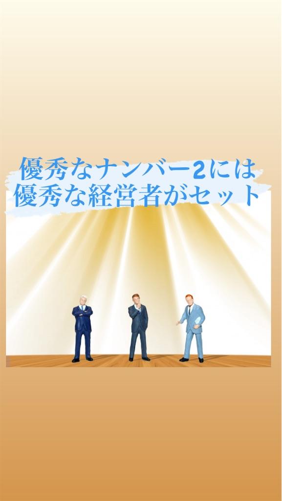 f:id:naoki3244:20201225082047j:image
