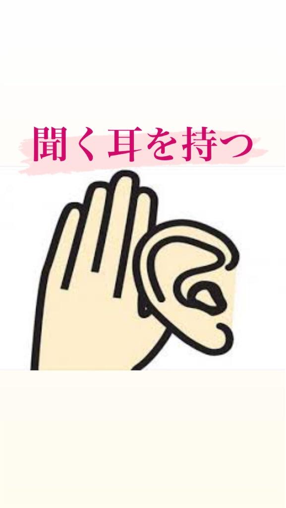 f:id:naoki3244:20201226070202j:image