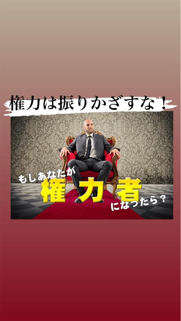 f:id:naoki3244:20201227070322j:image