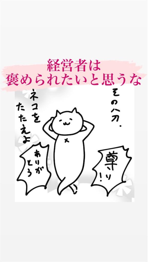 f:id:naoki3244:20201228080215j:image