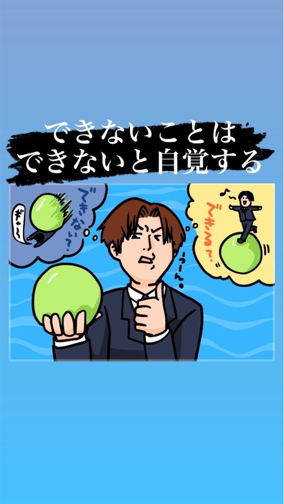 f:id:naoki3244:20201229070146j:image