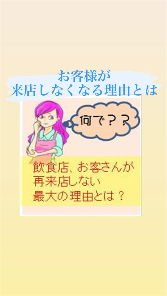 f:id:naoki3244:20201231152038j:image