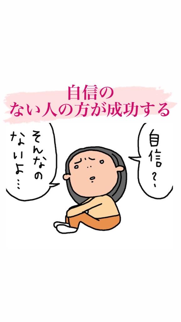 f:id:naoki3244:20210105075031j:image