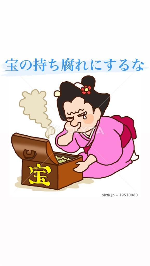 f:id:naoki3244:20210108071207j:image