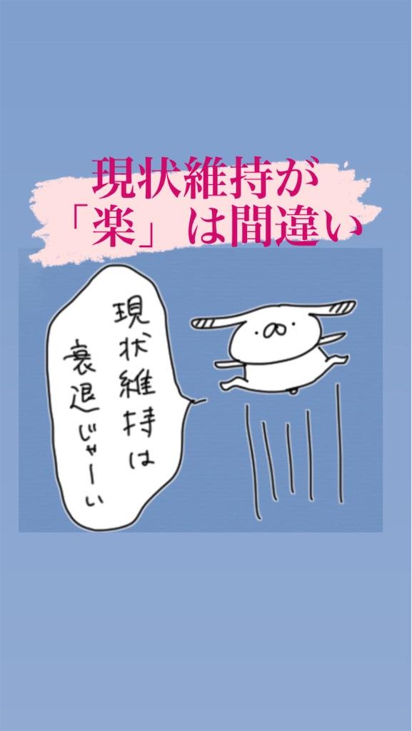 f:id:naoki3244:20210109072110j:image