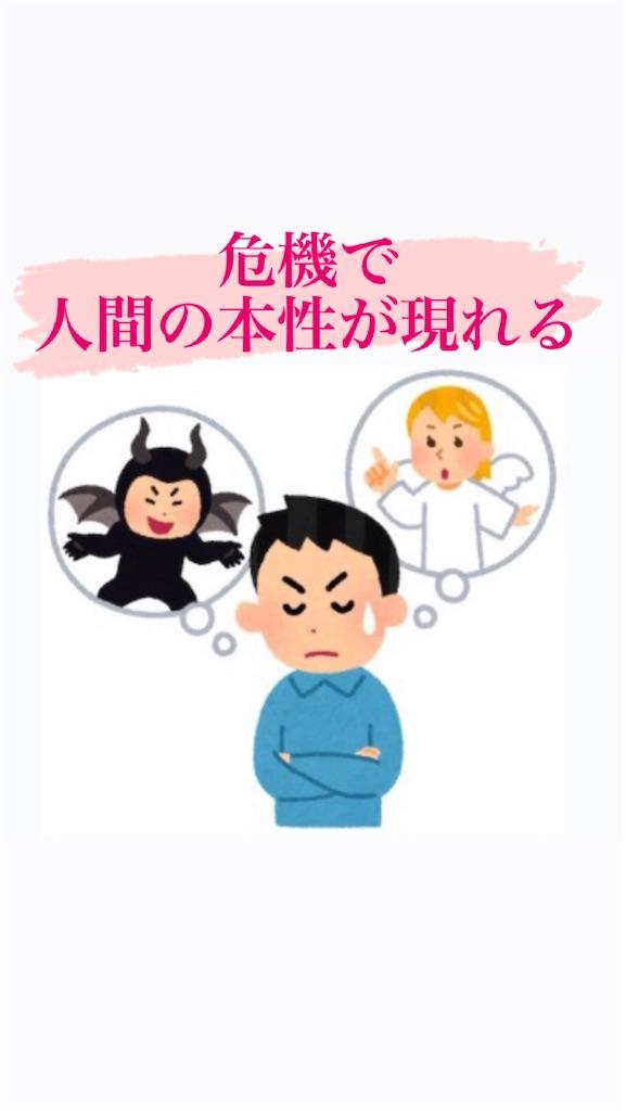 f:id:naoki3244:20210112081141j:image
