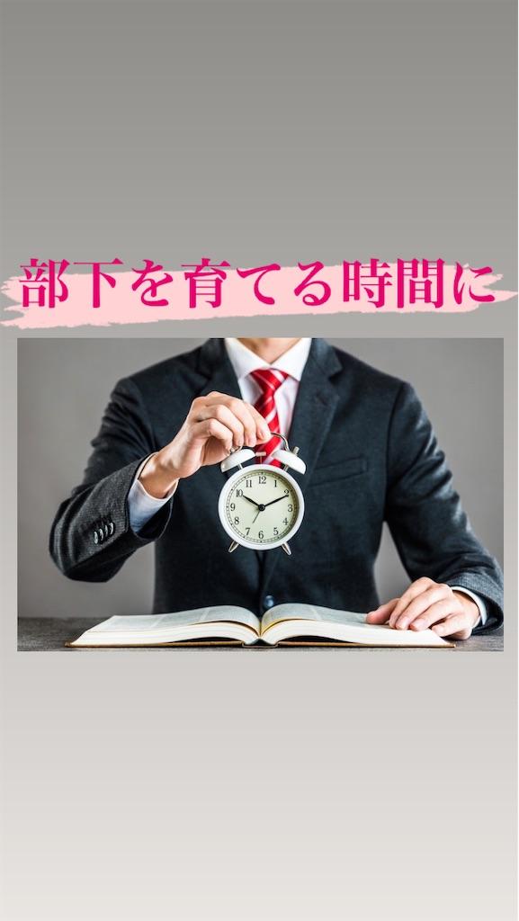 f:id:naoki3244:20210113151749j:image