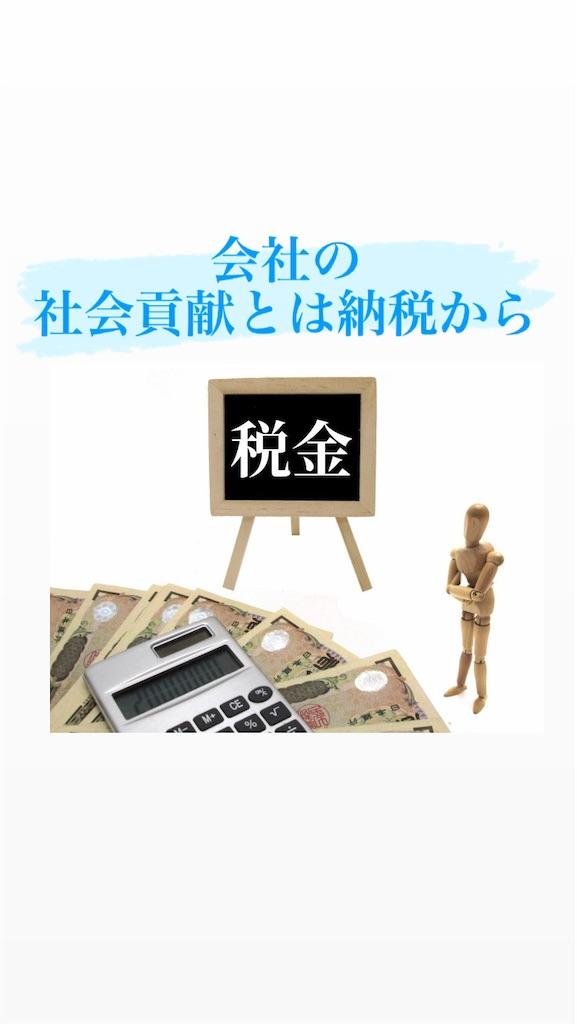 f:id:naoki3244:20210114072836j:image