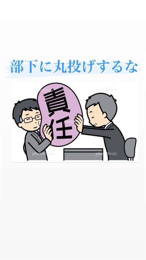 f:id:naoki3244:20210116152036j:image