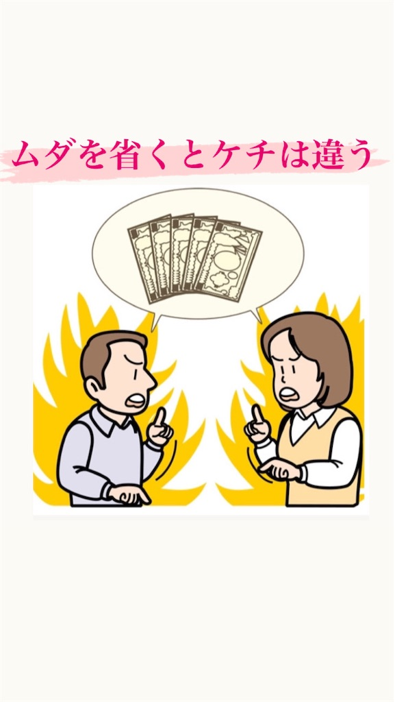 f:id:naoki3244:20210117072639j:image